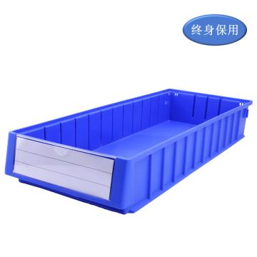 Raxwell 分隔式零件盒 物料盒,外尺寸规格D*W*H(mm):600×235×90,全新料,蓝色,单位:个