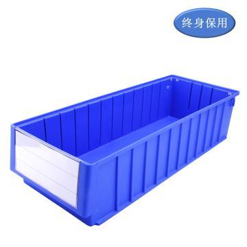 Raxwell 分隔式零件盒 物料盒,外尺寸规格D*W*H(mm):600×235×140,全新料,蓝色,单位:个