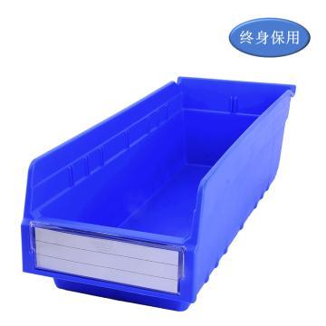 Raxwell 精益零件盒 物料盒,外尺寸规格D*W*H(mm):500×200×150,全新料,蓝色,单位:个