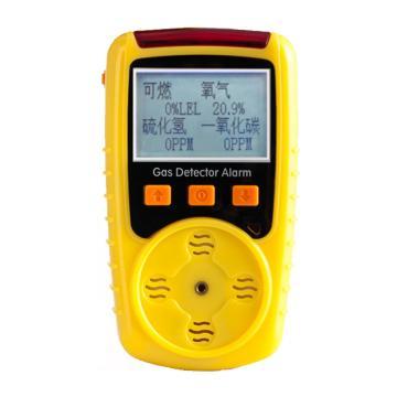 中安 气体检测仪kp826,测可燃0-100%LEL;氧气0-30%vol;一氧化碳0-1000ppm;硫化氢0-100ppm