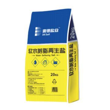 庸德盐业 软水树脂再生盐,商用型产品 DES-C,20KG/包