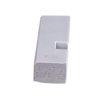 虎王 电动套丝机板牙4分2寸3寸4寸螺纹板牙镀锌钢管铁水管开牙器,2寸半-3寸合金钢 仅适用于虎王