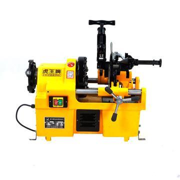 虎王 电动套丝机燃气化工管道3寸螺纹车丝机消防管绞丝机 工业级 高端机,SQ80D(1/2-3寸 380V)