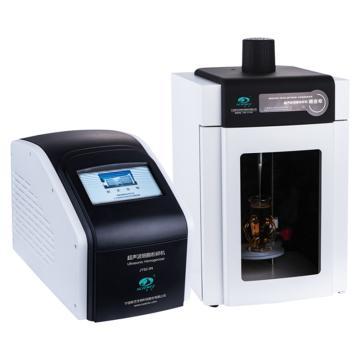新芝 超声波细胞粉碎机,破碎容量0.5-500ml,标配变幅杆φ6mm,JY92-IIN,CC-5012-02