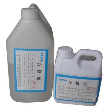 东方一力 环氧结构胶 室温固化环氧胶,DECJ0708,10KG/套