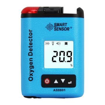 希玛 氧气检测仪,AS8801