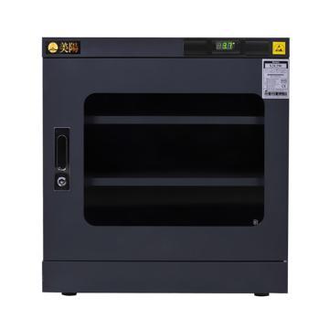 美阳 1-50%RH干燥柜,可定点调整,2片标准层板,内寸(WDH)mm:598×524×645,202L,H1U-290(黑)