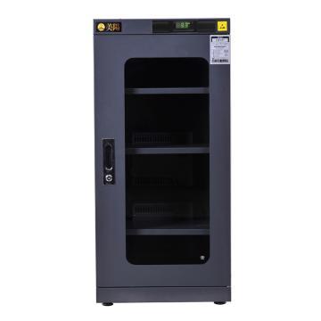 美阳 15-50%RH干燥柜,可定点控制,3片标准层板,内寸(WDH)mm:448×425×869,165L,H15U-157(黑)