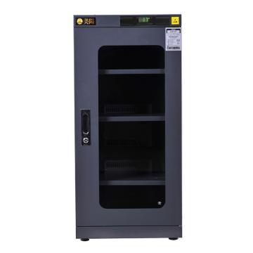 美阳 1-50%RH干燥柜,可定点调整,3片标准层板,内寸(WDH)mm:448×425×869,165L,H1U-157(黑)