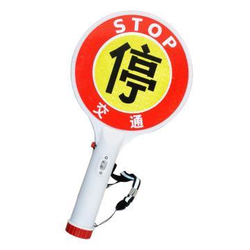 锦安行 可充电手持停字牌,34×18cm,JCH-TZ01