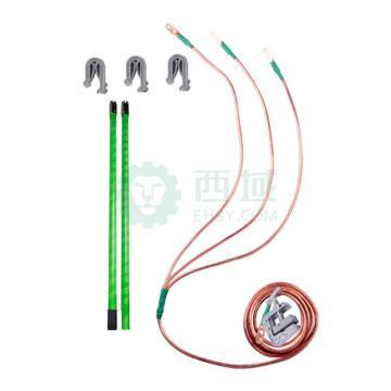 华泰 110kV接地线(3*5+10米 35平方线+1根2节3米长接地棒+3个双簧钩头(可脱卸)式+1个接地夹)