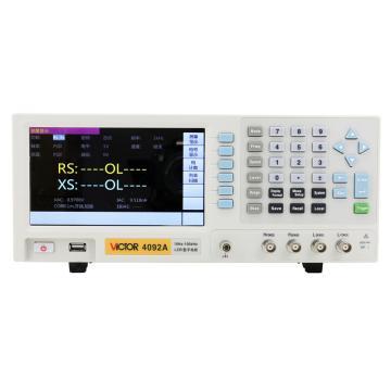 胜利 台式电桥(1MHZ测试频率),VICTOR 4092A