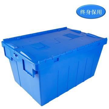 Raxwell 蓝色斜插箱,可插式周转箱,外尺寸(mm),600*400*265,TK64265