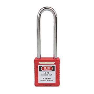 博士 安全长梁挂锁,钢制锁梁,锁梁直径6mm,净高76mm,锁体高45mm,不通开型,红色