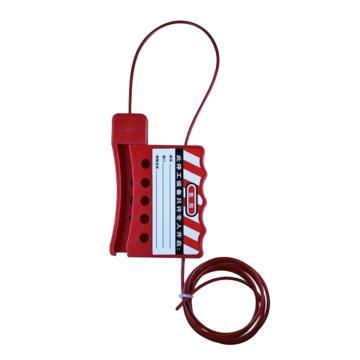 利锁 绝缘钢缆锁具,钢缆直径3mm,长1.8m,BD-8421