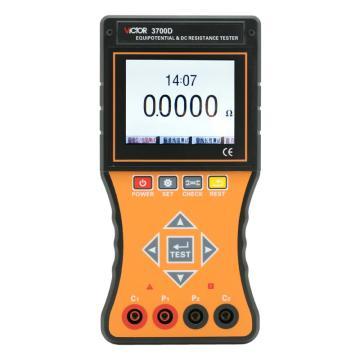 胜利 智能型等电位测试仪(电阻0.01欧-100千欧),VICTOR 3700D