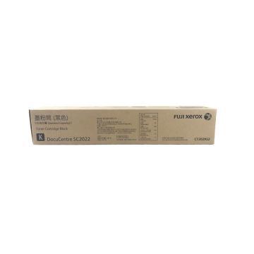 富士施乐(Fuji Xerox)墨粉,SC2022CPSDA原装高容粉盒,CT202956青色