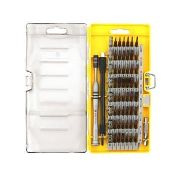 波斯BOSI 60件多功能维修套装,60件套,BS468060