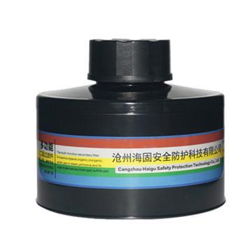 海固 HG-ABS/A/B/E/K/H2S-2,滤毒罐
