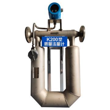 青岛澳威 高温型质量流量计,K200-50Y1 6-60t/h 精度0.15% 80-204℃