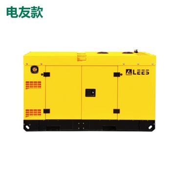 能电LEES 柴油发电机组,康明斯发动机,静音型,主用功率16KW,备用功率19.2KW,LSC24S3