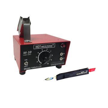 HOTWEEZERS MEISEI导线热剥器,M10-2A