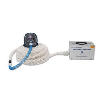海固 智能型彩屏单人电动送风式长管呼吸器,HG-DHZK12AH3.0A-Q1