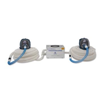 海固 智能型彩屏双人电动送风式长管呼吸器,HG-DHZK12AH3.0A-Q2