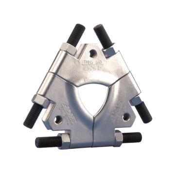 斯凯孚SKF 三片式卡盘,轴承拉拔器附件,TMMS 160
