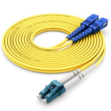 海乐Haile 双芯单模SC-LC光纤跳线3米(SC-LC,9/125),HJ-2SC-LC-S3