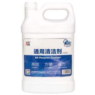 蓝色强力通用清洁剂,4kg/桶 4桶/箱 单位:桶