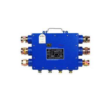 龙亿 本安电路用接线盒,JHH-10(A),煤安证号MAF100010,单位:个