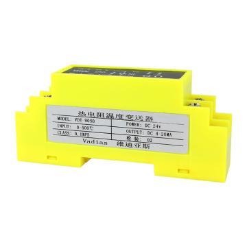 维迪亚斯 热电阻温度变送器,VDT-9050