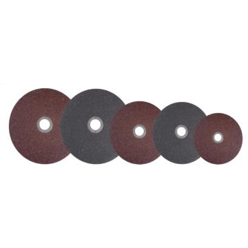 三灵金相专用切割片 ,HRD15-250,250mm*1.5mm*32mm,10片/小盒