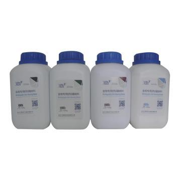 三灵金相专用镶嵌料(热),HMR3 (红色-导电),1kg/瓶