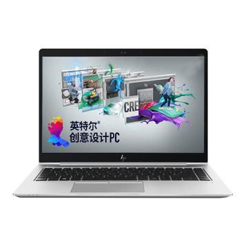 """惠普笔记本,Elitebook830G6 7JN46PC银色i5-8265U/13.3"""" FHD/8G/512SSD/集显/win10-h/1年 含包鼠"""