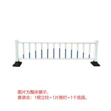 护栏,1000mm*3000mm,立柱1.3mm(单根), 上下横杆1.0mm, 竖杆0.8mm,3米一套