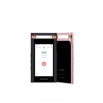 科大讯飞智能录音笔SR701 32G+云存储 实时录音转文字中英翻译 高清降噪触屏 免费转写服务