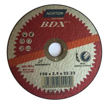 诺顿BDX切割片,通用型,150x2.5x22.2