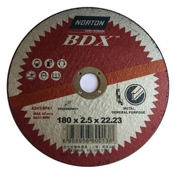 诺顿BDX切割片,通用型,180x2.5x22.2