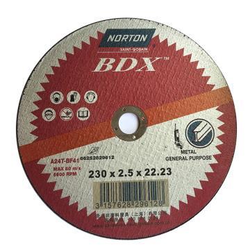 诺顿BDX切割片,通用型,230x2.5x22.2