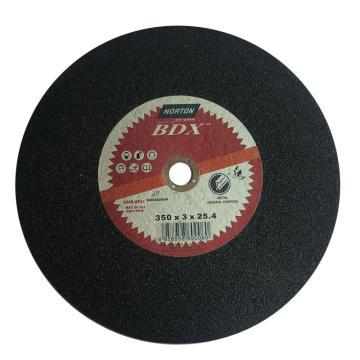 诺顿BDX切割片,通用型,350x3x25.4