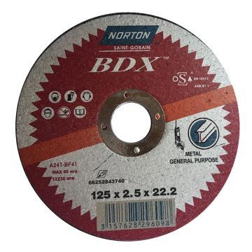 诺顿BDX切割片,通用型,125x2.5x22.2