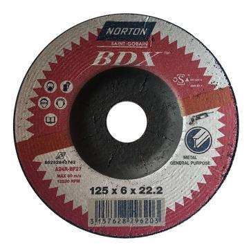 诺顿BDX角磨片,通用型,125x6x22.2
