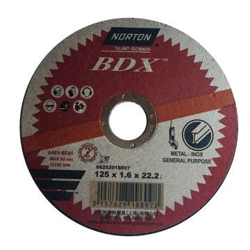 诺顿BDX切割片,不锈钢,125x1.6x22.2,
