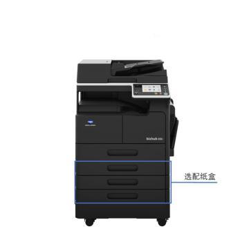 柯尼卡美能达bizhub306i 打印机,中速36页/分钟黑白复印/打印/扫描一体机标配 含1年原厂服务