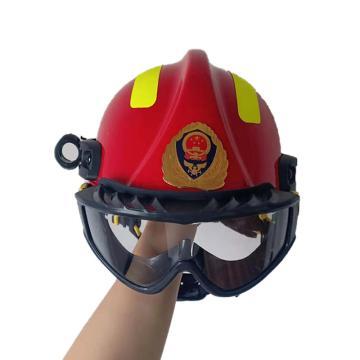 抢险救援头盔(带护目镜)
