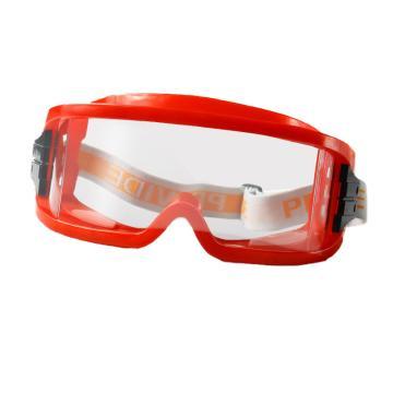 消防护目镜,红色边框