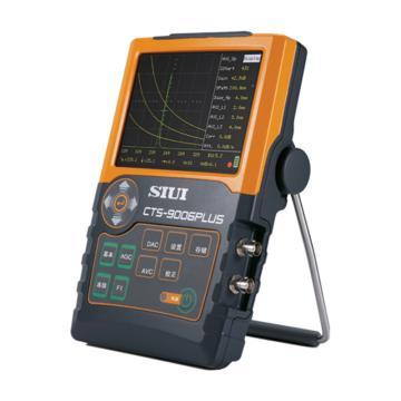 汕超 轻便式数字超声探伤仪,CTS-9006PLUS 高清TFT 显示屏