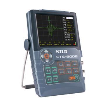 汕超 轻便式数字超声探伤仪,CTS-9008